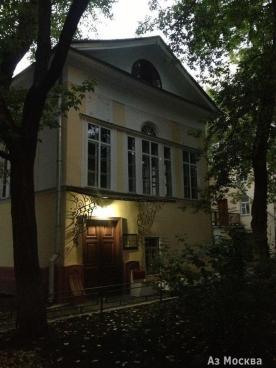 Из истории московских переулков. Самый театральный переулок