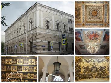 Итальянский дворец в центре Москвы